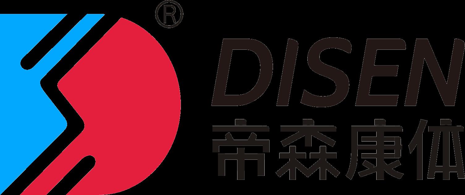 Disen